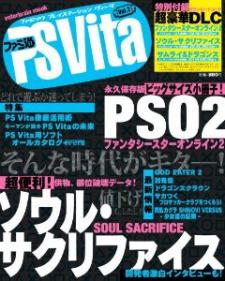 Sega Famitsu Sakatsuku couverture 26.03.2013.