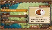 Sei Mado Monogatari 10.01.2013. (1)