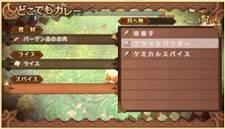 Sei Mado Monogatari 10.01.2013. (2)