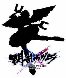 Senran Kagura Shinovi Versus 16.10.2012 (2)
