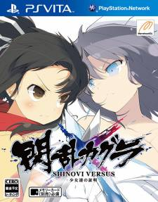 Senran Kagura Shinovi Versus jaquette couverture 22.11.2012.