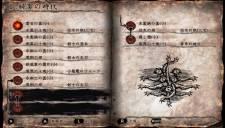 Soul Sacrifice 03.06.2013 (10)