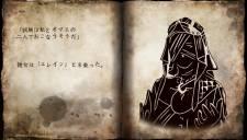 Soul Sacrifice 03.06.2013 (12)