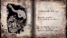 Soul Sacrifice 06.12.2012 (1)