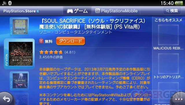 Soul Sacrifice 21.12.2012.