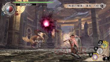 Soul Sacrifice images screenshots 0003