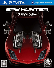 Spy Hunter jaquette jap 30.11.2012.