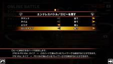 Street Fighter X Tekken 11.06 (23)