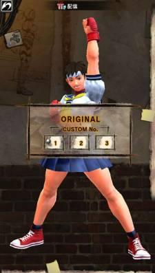 Street Fighter X Tekken 11.06 (3)