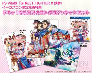 Street Fighter X Tekken 26.07