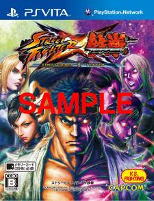 Street Fighter X Tekken 28.09.2012 (3)