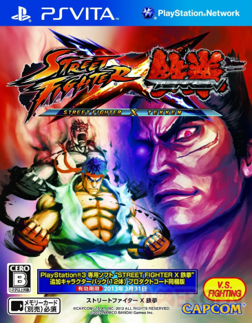 Street Fighter X Tekken jaquette covers 20.08