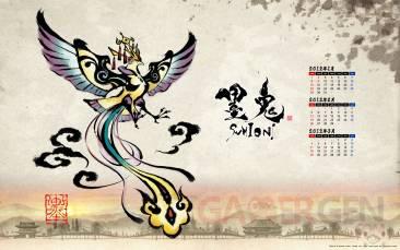 sumioni calendrier 2012