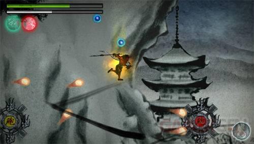 Sumioni DLC 2 images screenshots 003