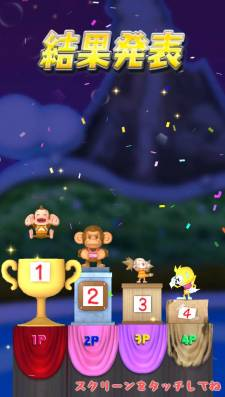 Super Monkey Ball 12.06 (19)