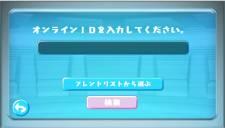 Super Monkey Ball 12.06 (36)