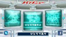 Super Monkey Ball 12.06 (40)