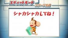 Super Monkey Ball 26.04 (28)
