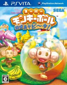 Super Monkey Ball jaquette 31.05.2012