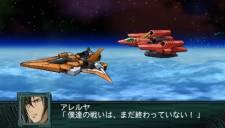 Super Robot Taisen Z 02.04 (19)