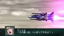 Super Robot Taisen Z 02.04 (24)