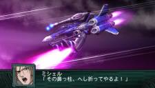 Super Robot Taisen Z 02.04 (27)