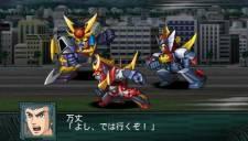 Super Robot Taisen Z 02.04 (2)