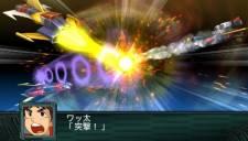 Super Robot Taisen Z 02.04 (5)