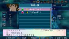 Tales of Hearts R images screenshots 0026