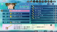 Tales of Hearts R images screenshots 0029