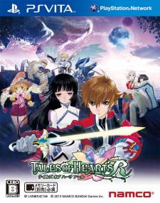 Tales of Hearts R jaquette covers 17.01.2013. (1)