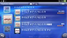 Tales of Innocence R demo versionn d'essai jeu complet 26.01 (2)