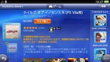 Tales of Innocence R demo versionn d'essai jeu complet 26.01