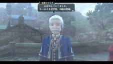 The Legend of Heroes Sen no Kiseki 24.06.2013 (5)