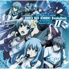 The Legend of Heroes Zero no Kiseki 11.06 (3)