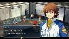 The Legend of Heroes- Zero no Kiseki Evolution images screenshots 001