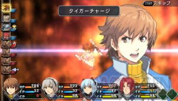 The Legend of Heroes  Zero no Kiseki screenshots captures