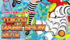 Tokyo-Game-Show-2012-Visuel-Head-240512-01