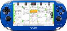 Torne PlayStation Vita  03.12.2012 (2)