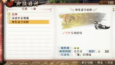Toukiden screenshot 20042013 018