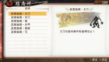 Toukiden screenshot 20042013 019