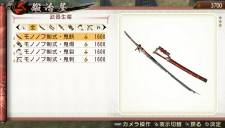Toukiden screenshot 20042013 024