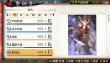 Toukiden screenshot 20042013 026