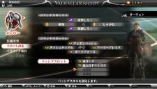 Valhalla Knights 3 03.12.2012 (3)
