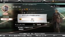 Valhalla Knights 3 03.12.2012 (7)