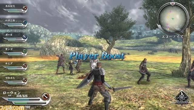 Valhalla Knights 3 06.12.2012 (3)