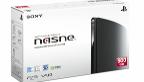 Vignette Sony PlayStation 3 Nasne