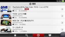 youtube application 06.05 (3)