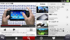 youtube application 06.05